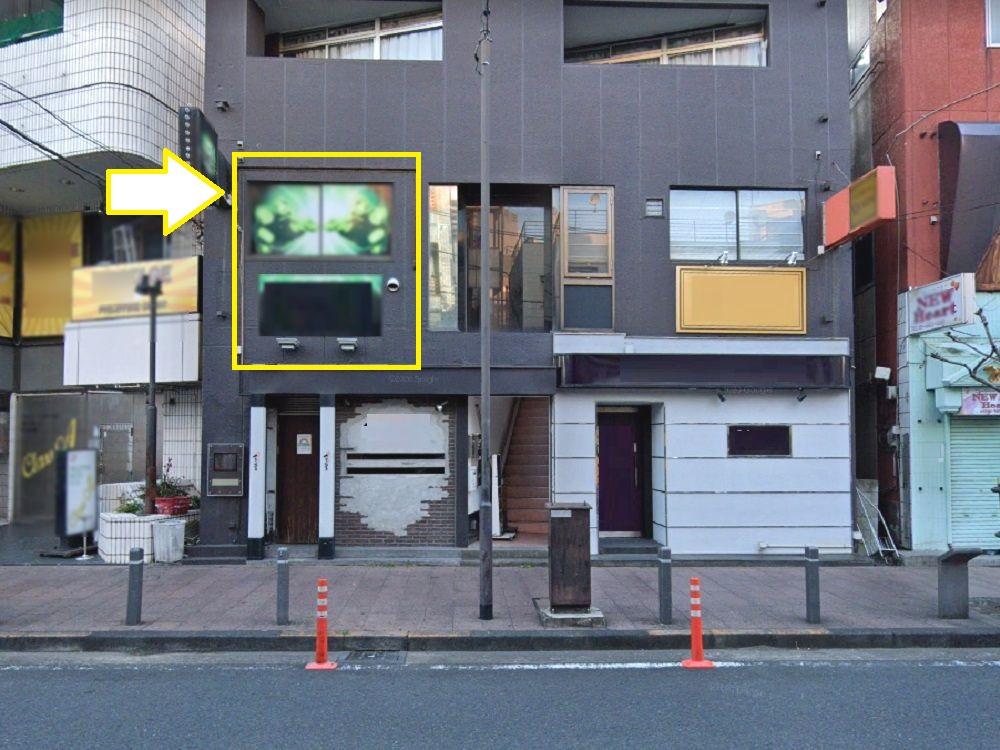 竹ノ塚の物件の画像
