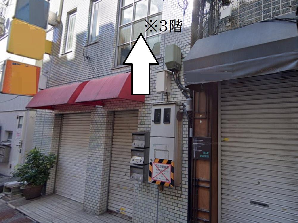 上野広小路の物件の画像